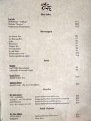 Sushi Ginza Onodera Beer & Shochu List
