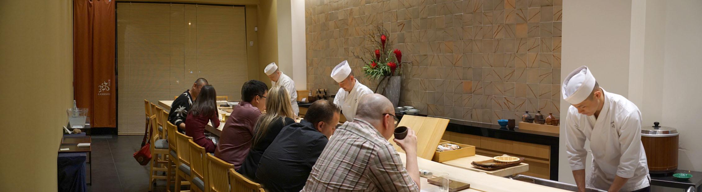Sushi Ginza Onodera Interior