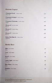 KyungBokKung Korean Liquor & Beer List