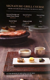 KyungBokKung Menu: Signature Grill Course