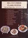 Boston Lobster Menu: Sea Cucumber, Clams/Oyster