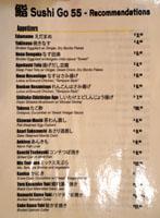 Sushi Go 55 Menu: Recommendations