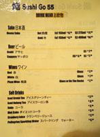 Sushi Go 55 Beverage List: House Sake, Beer, Wines, Soft Drinks