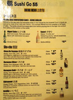Sushi Go 55 Beverage List: Sake, Shochu