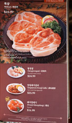 Saemaeul Menu: Barbecue