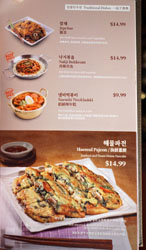 Saemaeul Menu: Traditional Dishes
