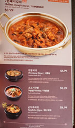 Saemaeul Menu: Stew, Soup