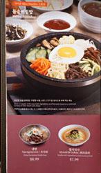 Saemaeul Menu: Rice, Noodles