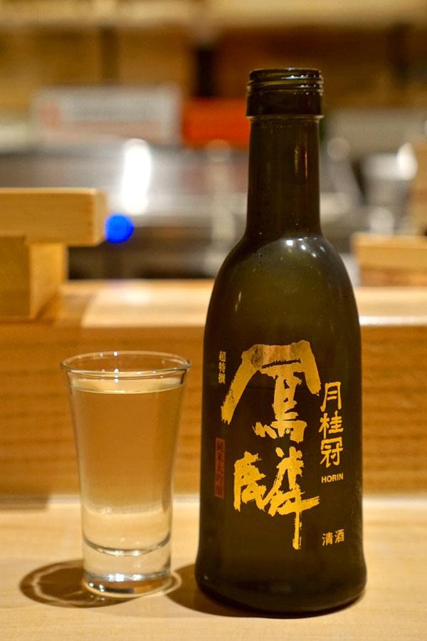 Horin Junmai Daiginjo