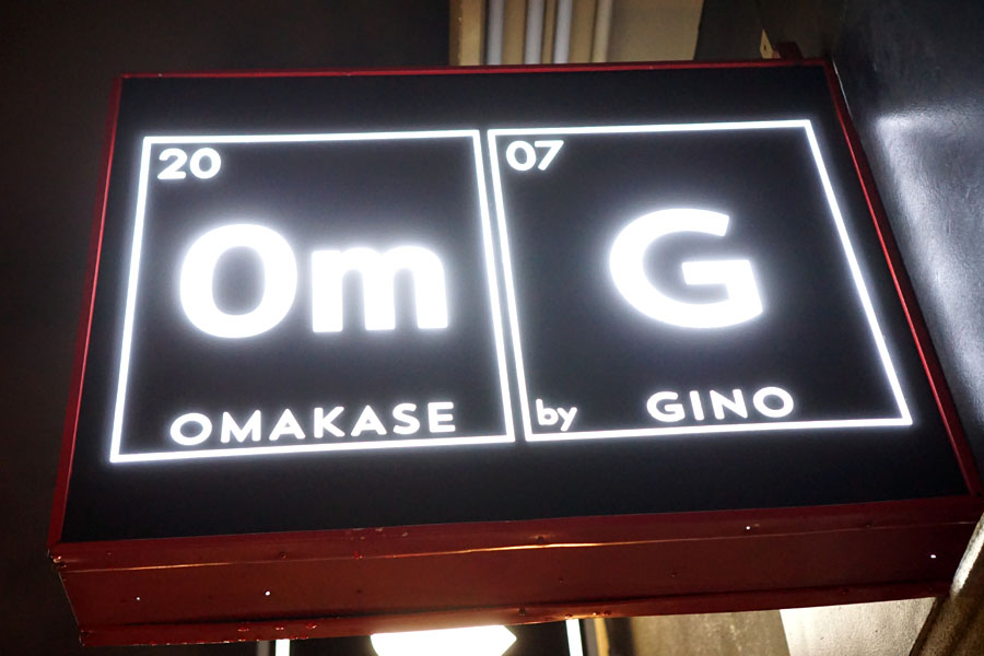 OmG Omakase by Gino Sign
