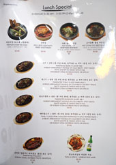 Gangnam House Menu: Lunch Special