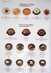Gangnam House Menu: Starters & Sides, Pots & Noodles