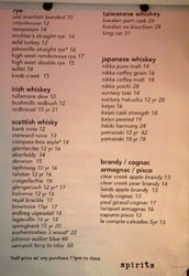 Accomplice Bar Spirits List: rye, irish whiskey, scottish whisky, taiwanese whiskey, japanese whiskey, brandy / cognac / armagnac / pisco