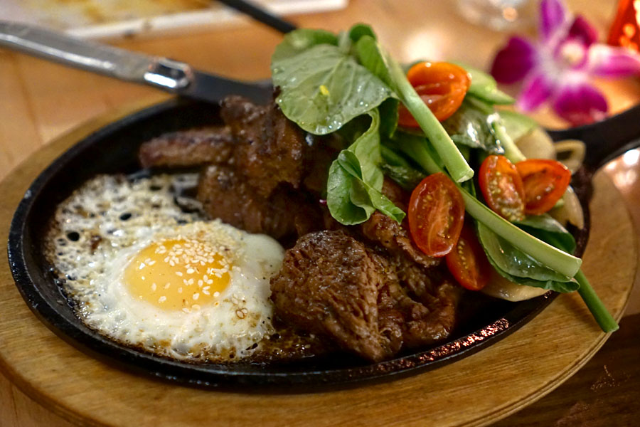 Sizzling Black Pepper Beef