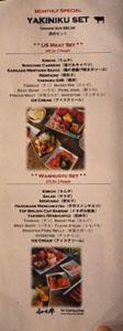 Yamaya Japanese Wagyu & Grill Menu: Yakiniku Set