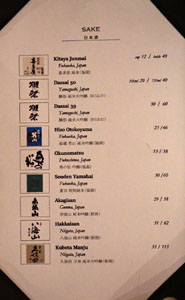 Yamaya Japanese Wagyu & Grill Sake List