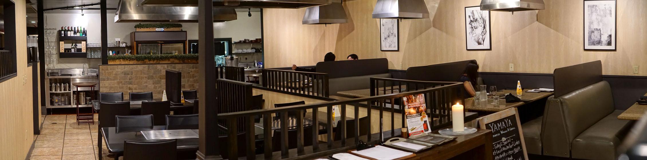 Yamaya Japanese Wagyu & Grill Interior