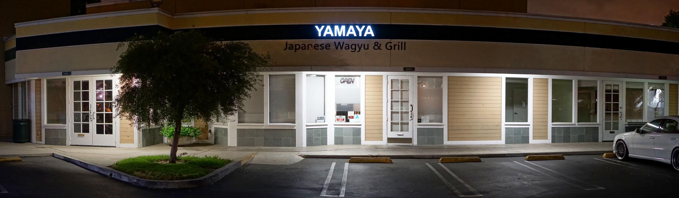 Yamaya Japanese Wagyu & Grill Exterior