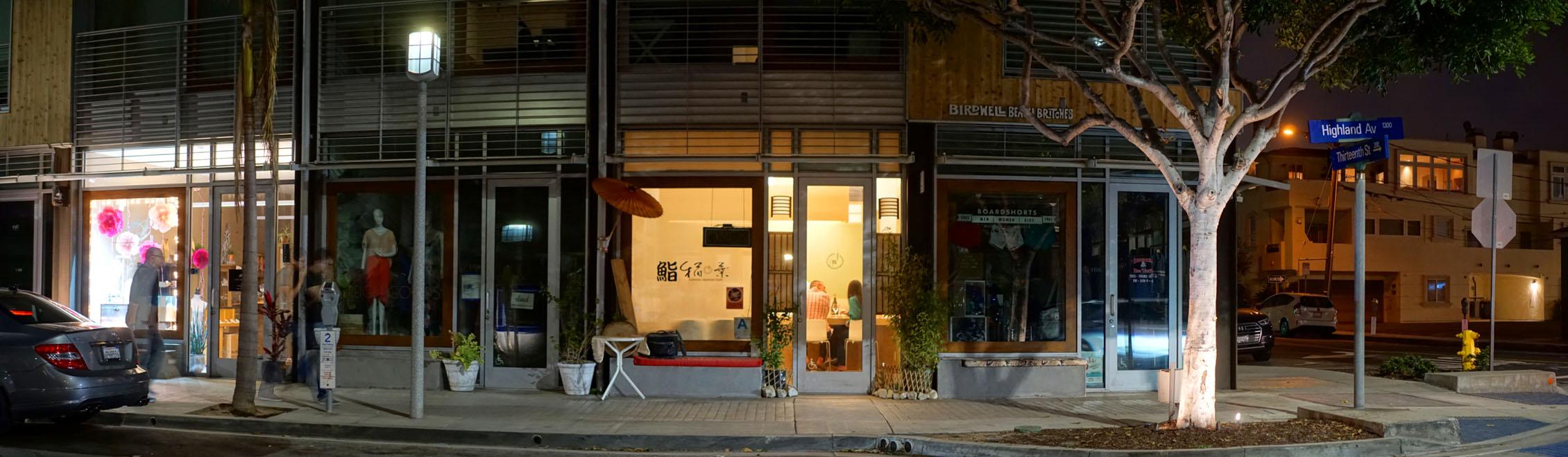 Sushi I-Naba Exterior