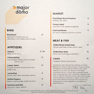 Majordomo Lunch Menu