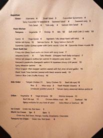 Kaori Menu: Appetizer, Side Order, Udon, Dessert