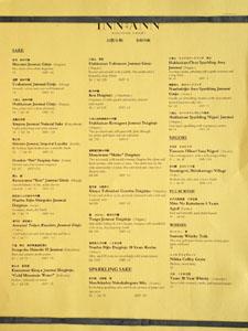 Inn Ann Sake List