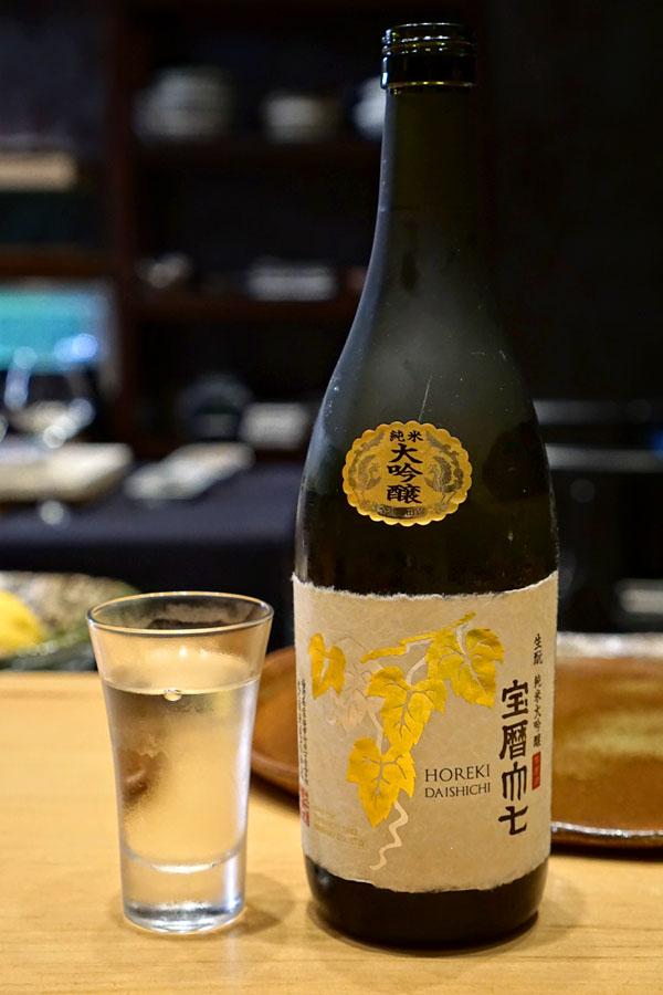2018 Daishichi Horeki Junmai Daiginjo Kimoto