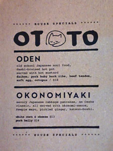 Ototo Specials Menu