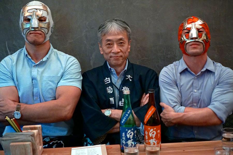 Shuzo Watanabe with Sakeman crew (Nicholas T. Matsumoto)