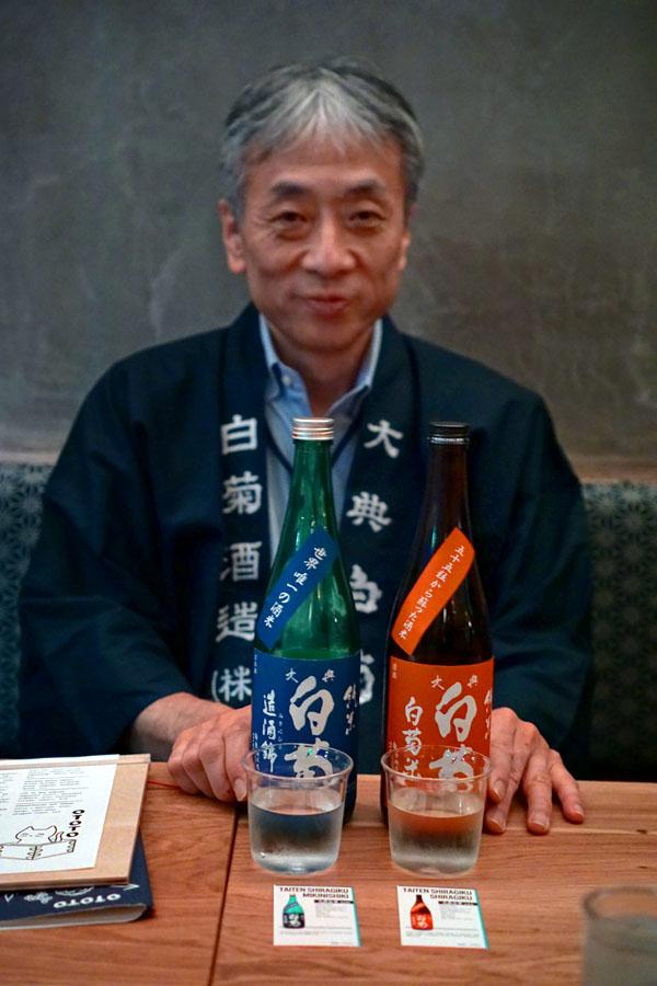 President Shuzo Watanabe