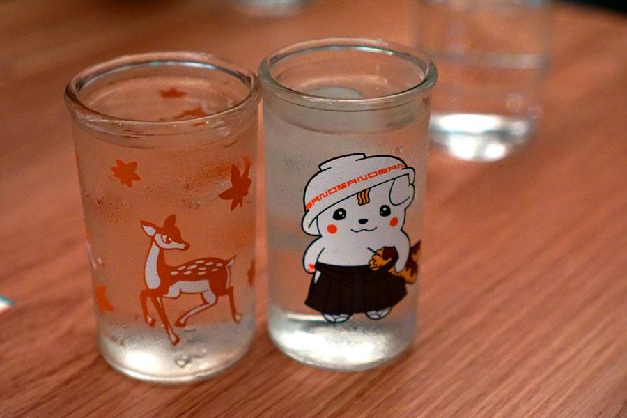 Aki shika 'bambi cup' / Kaika 'sanomaru cup'