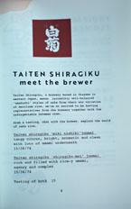 Ototo Sake List: Taiten Shiragiku Tasting
