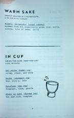 Ototo Sake List: Warm Sake / In Cup