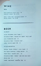Ototo Wine List: Red & Beer List