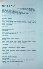 Ototo Umeshu List
