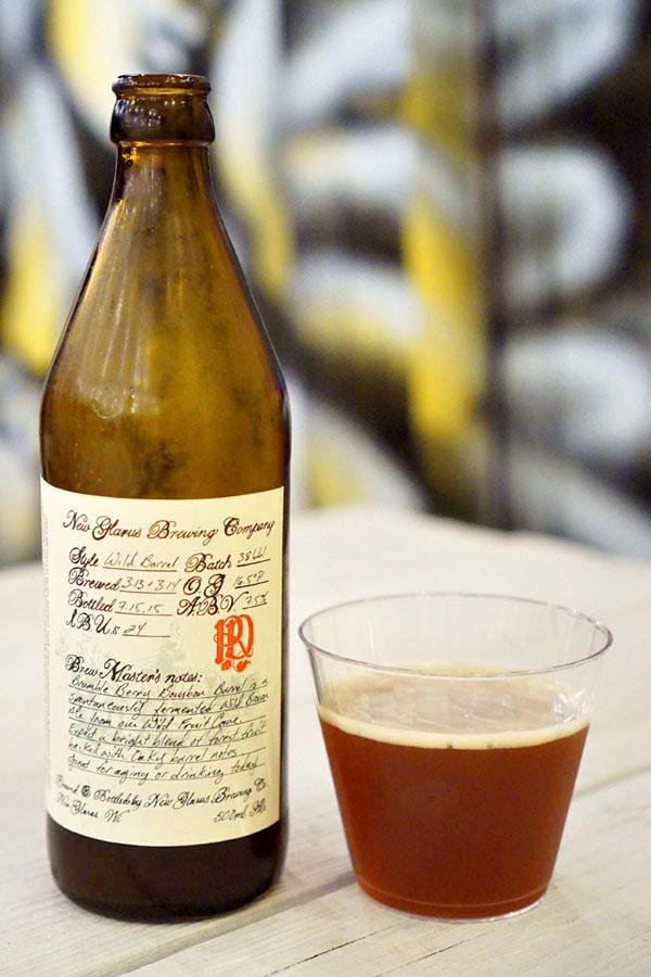 2015 New Glarus R&D Bramble Berry Bourbon Barrel