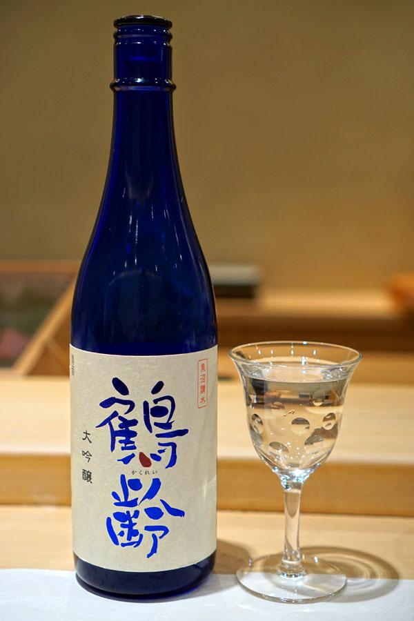 Aoki Kaku-Rei, Daiginjo, Niigata