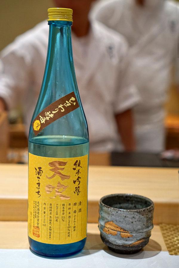 Amabuki Himawari, Junmai Ginjo Nama, Saga