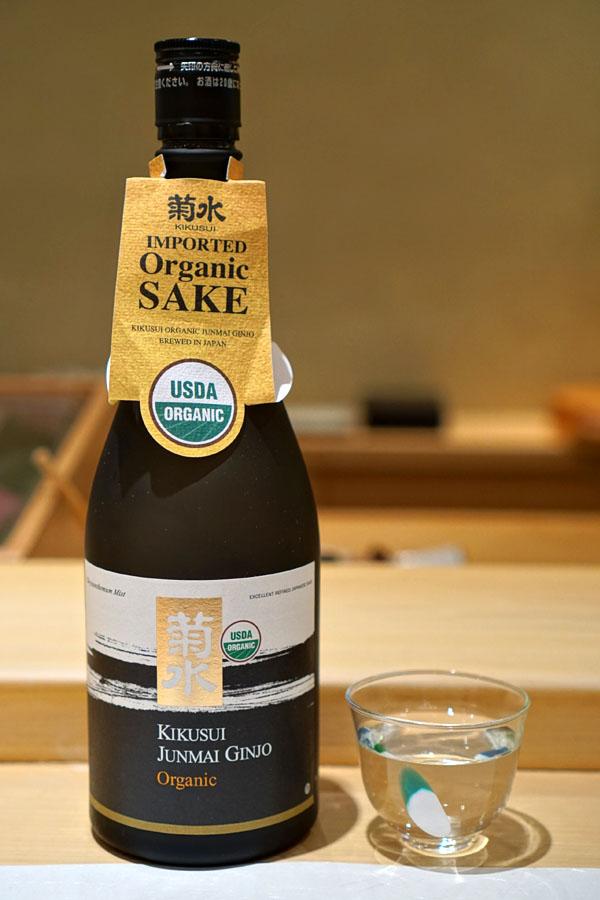 Kikusui, Organic Junmai Ginjo, Niigata