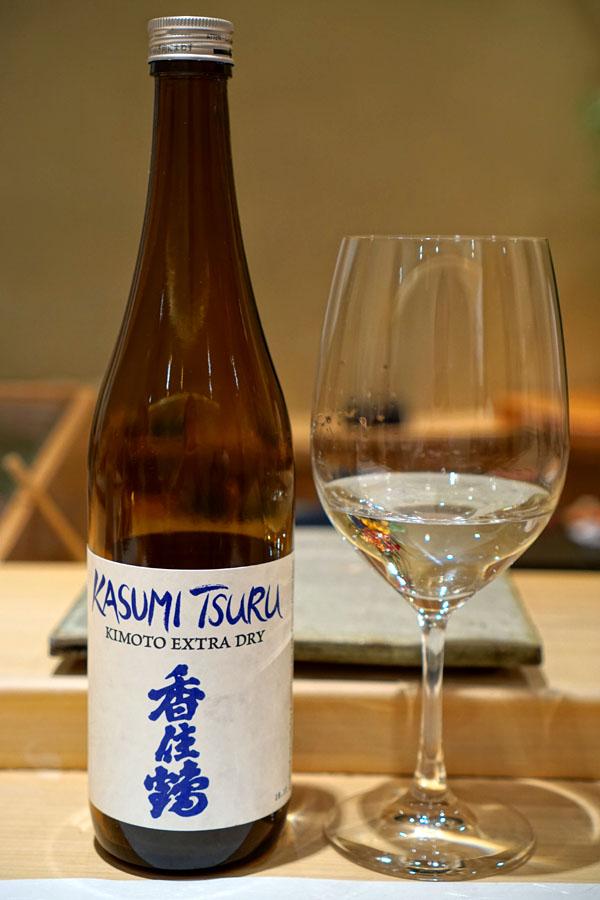 Kasumi Tsuru, Kimoto Extra Dry, Hyogo
