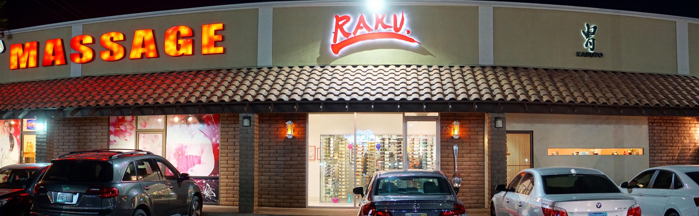 Sweets Raku Exterior