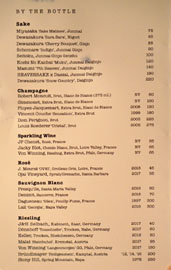 Sushi Note Wine List: Sake, Champagne, Sparkling Wine, Rosé, Sauvignon Blanc, Riesling