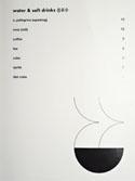 Haewah Dal Beverage List