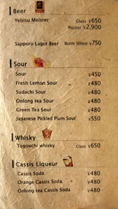 Toriki Beer, Sour, Whisky, and Cassis Liqueur List