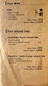 Toriki Plum Wine and Fruit-Infused Sake List