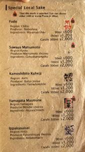 Toriki Special Local Sake List