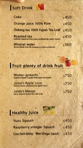 Toriki Soft Drinks List