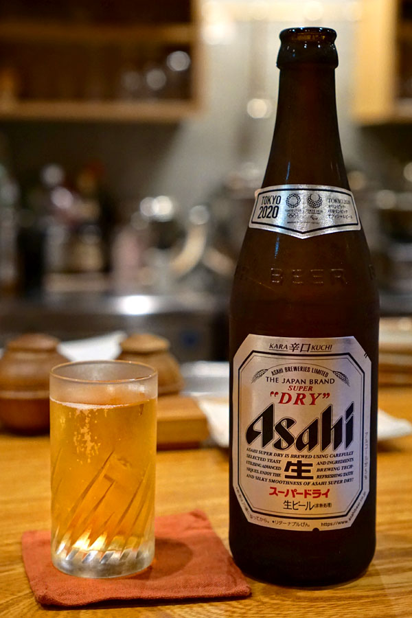 Asahi Lager Beer