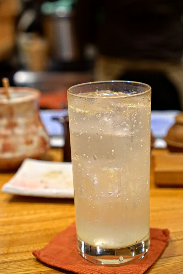 Sudachi Sour