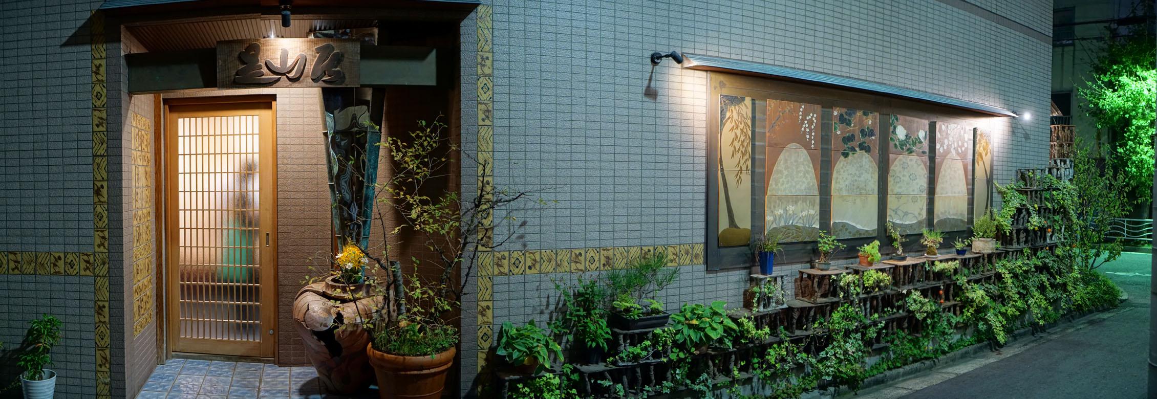 Mikawa Zezankyo Exterior